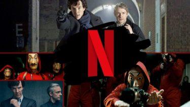 連休におすすめ!Netflixのドラマを2つ紹介【SHERLOCK / ペーパーハウス】